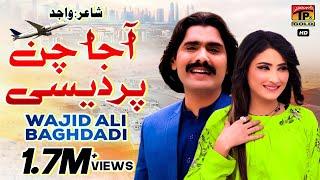 Aja Chan Pardesi Wajid Ali Baghdadi - Latest Punjabi And Saraiki Song 2016.mp3