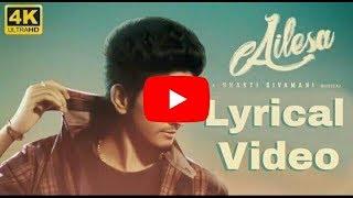 AILESA LYRICAL VIDEO | Tamil album song | Sakthisivamani | Harija |