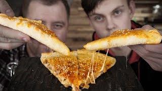 Закрытая пицца Чизбургер!1!1!1