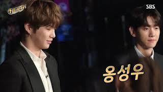 (Kang Daniel Ong Seung Woo) 워 너 원