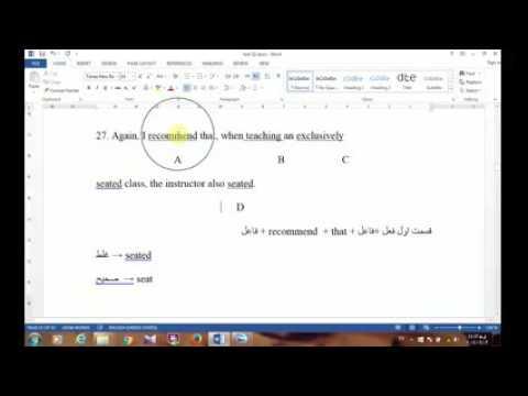 2فیلم-آموزشی-تافل-دانشگاه-تهران-موسسه-چشم-انداز--شیراز-سعید-جوی-زاده-و-بهناز-زارع