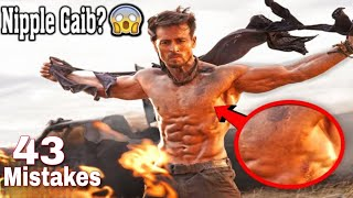 baaghi 3 Full Movie Hindi (43 Mistakes) Plenty Mistakes In Baaghi 3 Full Hindi Movie Mistakes