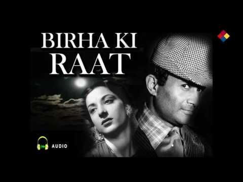 Thehro Jaanewaale   Birha Ki Raat 1950   Lata Mangeshkar