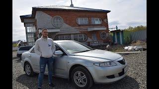 Mazda Atenza/Mazda 6 - за 260 тысяч рублей.(АнтиТаз)