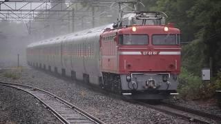 青い森鉄道 EF81形+E26形 回9110レ「カシオペア紀行」 狩場沢駅通過 2019年6月16日