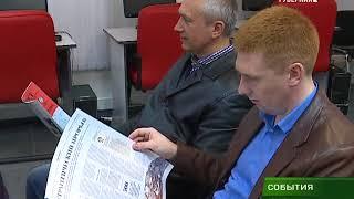 """Компания """"Финам"""" продолжает обучение будущих трейдеров 30 01 18"""
