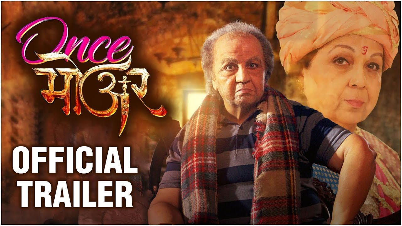 Once More Marathi Movie Tickets Booking Online - Reviews