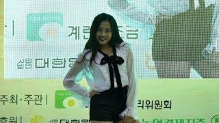 [17.11.02] 크리샤 츄 (Kriesha Chu) - Trouble 2017 계란 페스티벌 직캠 4K Fancam Resimi