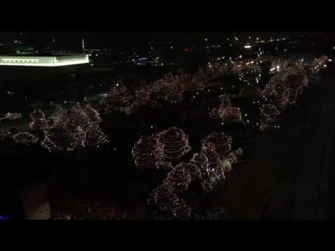 2016 Omaha Holiday Lights