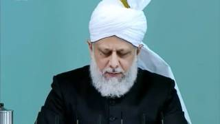 Sindhi Friday Sermon 17 Dec 2010, Faith-inspiring accounts of love of God