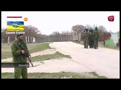 Українська частина ППО