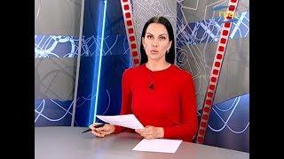 Новости Одессы 01 06 2020