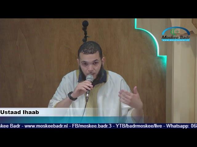 إمام حسين: مفهوم الأمر والنهي في القرءان الجزء السابع