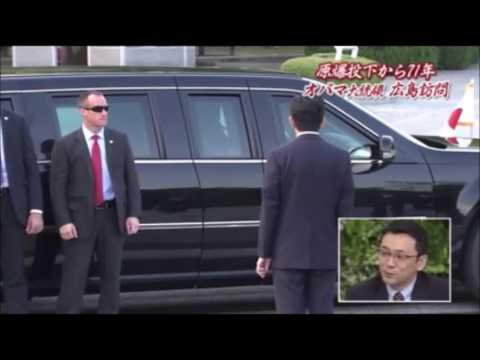 "Obama in Hiroshima with ""SP Black Cat"""