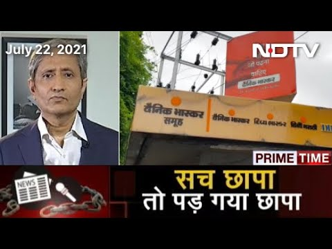 Download Prime Time With Ravish Kumar: Top Hindi Daily Takes On Government, Faces Raids