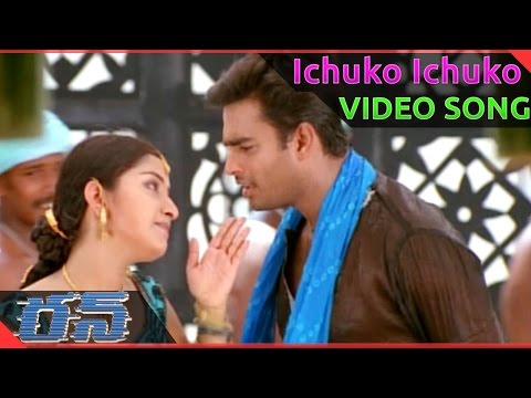 Run Telugu Movie || Ichuko Ichuko Video Song || Madhavan, Meera Jasmine || ShalimarCinema