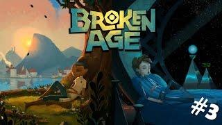 Broken Age - ЗОЛОТЫЕ ЯЙЦА ЧИНГИСХАНА