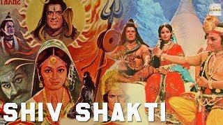Shiv Shakti (1980) Full Devotional Movie | शिव शक्ति | Dara singh, jayshri gadkar, Shashi Kapoor
