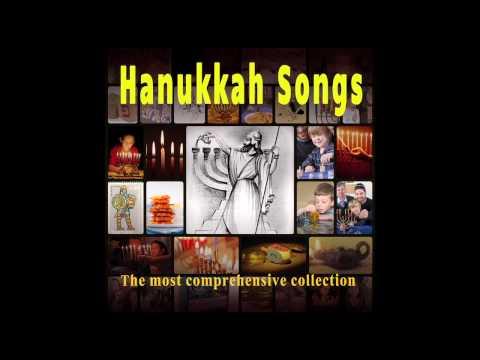 Hanukkah Driidal (dreidel) -Hanukkah Songs(Yiddish)