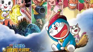 Doraemon Song in Hindi   Video Dailymotion