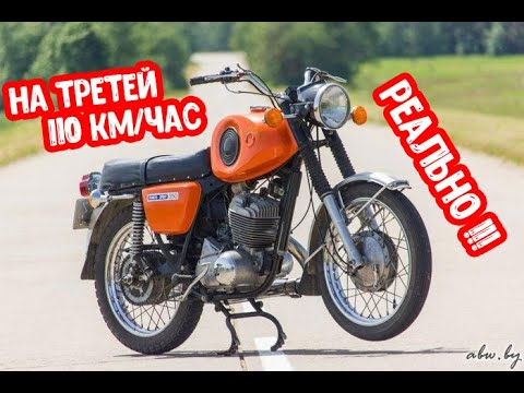 Ускорение Мотоцикла ИЖ
