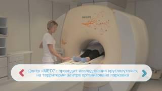 МРТ брюшной полости(МРТ брюшной полости в Москве. Стоимость МРТ брюшной полости: 7 500 руб. Цена по акции: 6 000 руб. МРТ брюшной полос..., 2015-10-27T11:55:40.000Z)