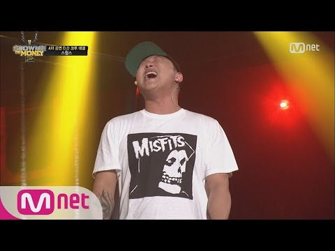 [STAR ZOOM IN] Monster Rapper Swings 'Raw' Acapella Rapping 160510 EP.82
