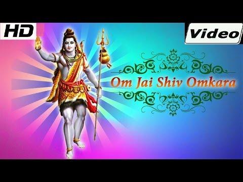 ॐ जय शिव ओमकारा | Jai Shiv Omkara | Shivji Ki Aarti | Bholenath Aarti | Shiv Bhajan