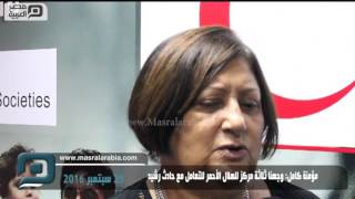 مصر العربية | مؤمنة كامل: وجهنا ثلاثة مركز للهلال الأحمر للتعامل مع حادث رشيد