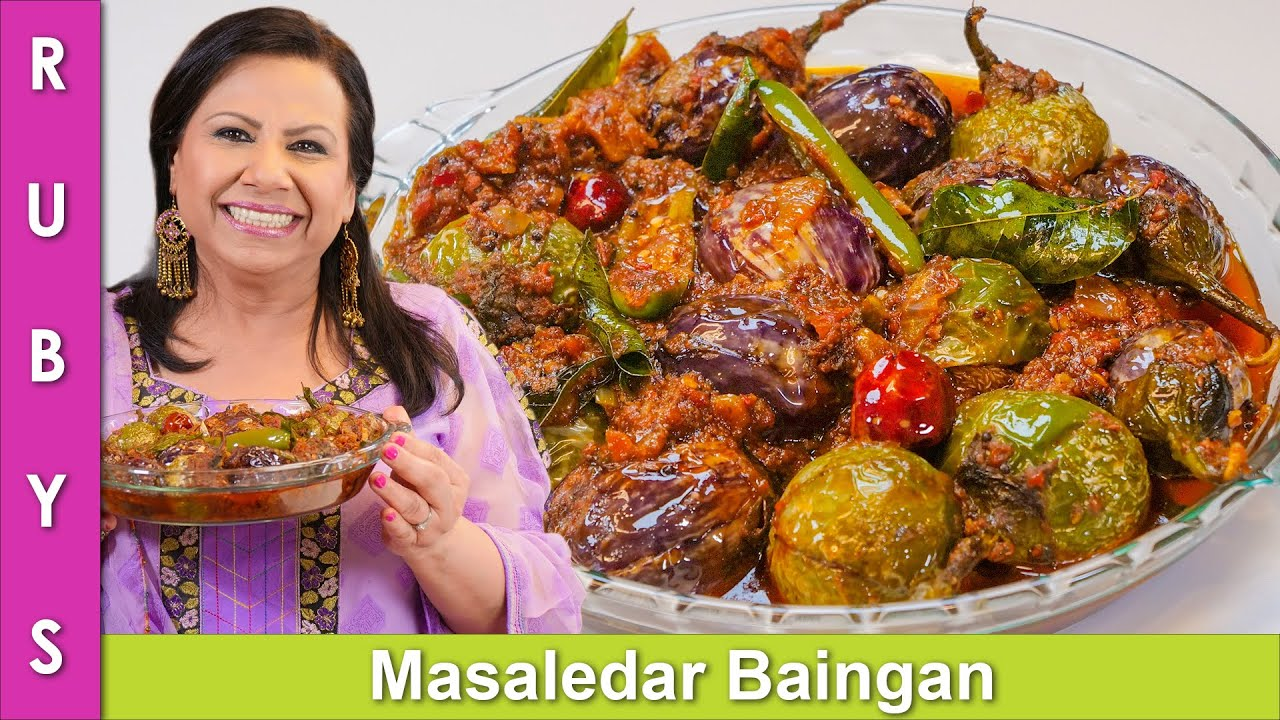 Golu Molu Masaledar Baingan ya Eggplant ki Recipe in Urdu Hindi - RKK