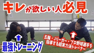 JARTA 中野 崇さん お問い合わせ先↓ JARTA HP https://jarta.jp/ instagram https://www.instagram.com/tak.nakano/?hl=ja youtube チャンネル ...