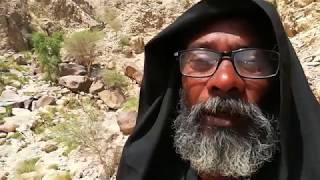 Abdullah Shah Balochistan vol 2