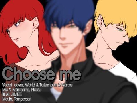 Choose me (vocal cover. World → Tatemono ← Narae)