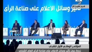 فيديو.. مكرم محمد أحمد: لا يوجد دولة تنقد رئيسها بهذا المستوى المتدني