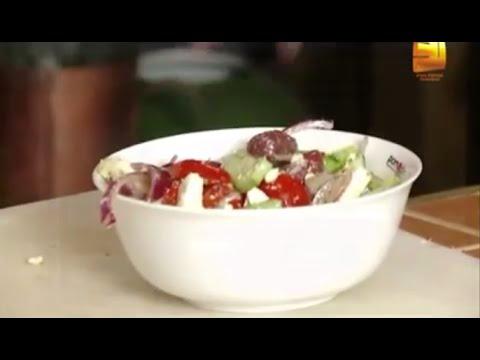 Как приготовить греческий салат. Сделать рецепт легко от Ивана!из YouTube · Длительность: 3 мин48 с