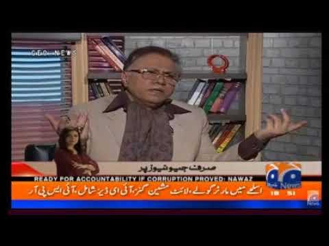 PAKISTAN 'S BUREAUCRACY  - HASSAN NISSAR LATEST streaming vf