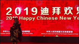 2019迪拜欢乐春节City Walk巡游 2019 Chinese New Year Grand Parade in Dubai