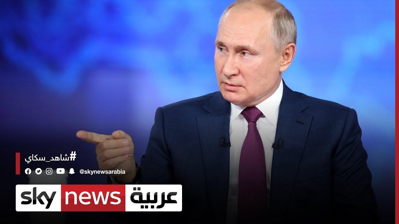 روسيا: مباحثات روسية إسرائيلية بسوتشي تتمحور حول سوريا وإيران | #مراشلو_سكاي  - نشر قبل 51 دقيقة
