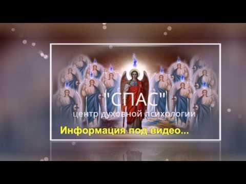 саиты православных знакомств в новосибирске
