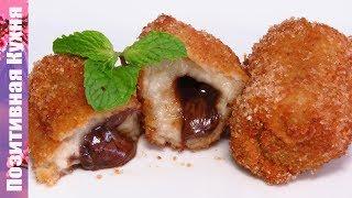 ВКУСНОТИЩА! Необычные ЖАРЕНЫЕ БАНАНЫ с шоколадом СУПЕР ДЕСЕРТ!!! | Fried Banana With Chocolate
