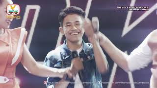 Intro (The Battles Week 3 | The Voice Kids Cambodia Season 2)