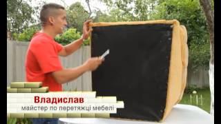как сделать простое кресло для дачи