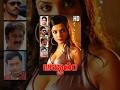 Agnatham Telugu Full Movie : Kalyani, Deepthi Priya, Subbaraju