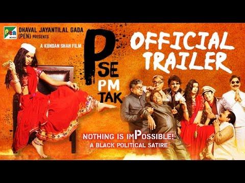 pranali 2015 hindi trailer télécharger