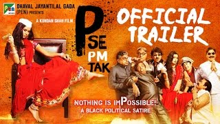 """P Se PM Tak"" Official Trailer | Meenakshi Dixit, Bharat Jadhav, Kundan Shah"