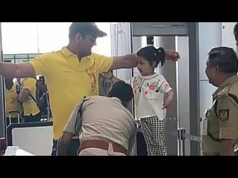 Dhoni and CSK reached new home Pune | Chennai Super Kings | New Den Pune | IPL 2018