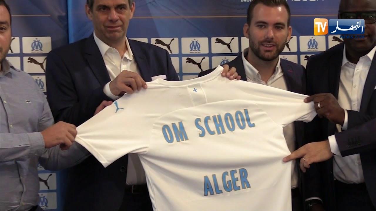 نادي أولمبيك مرسيليا يفتتح أول أكاديمية في الجزائر