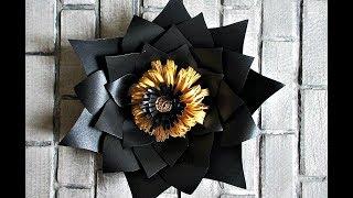 МАСТЕР КЛАСС - как сделать ЧЕРНЫЕ цветы из бумаги своими руками