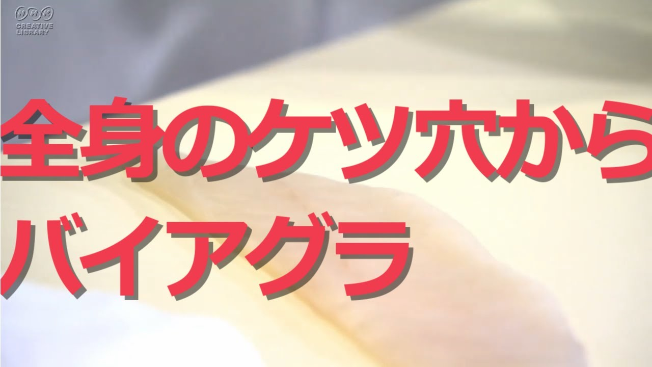 放送事故どころではないNHKの番組ナレーション(嘘v)