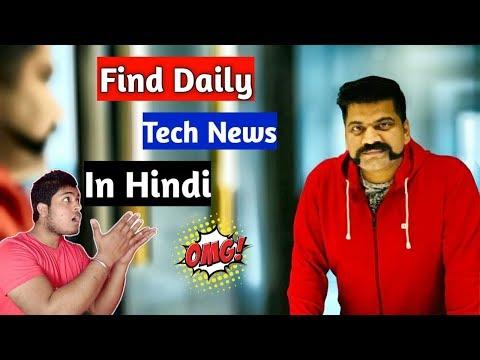 How to Find Daily Tech News Like Gaurav Chaudhary Technical Guruji In Pure Hindi Language